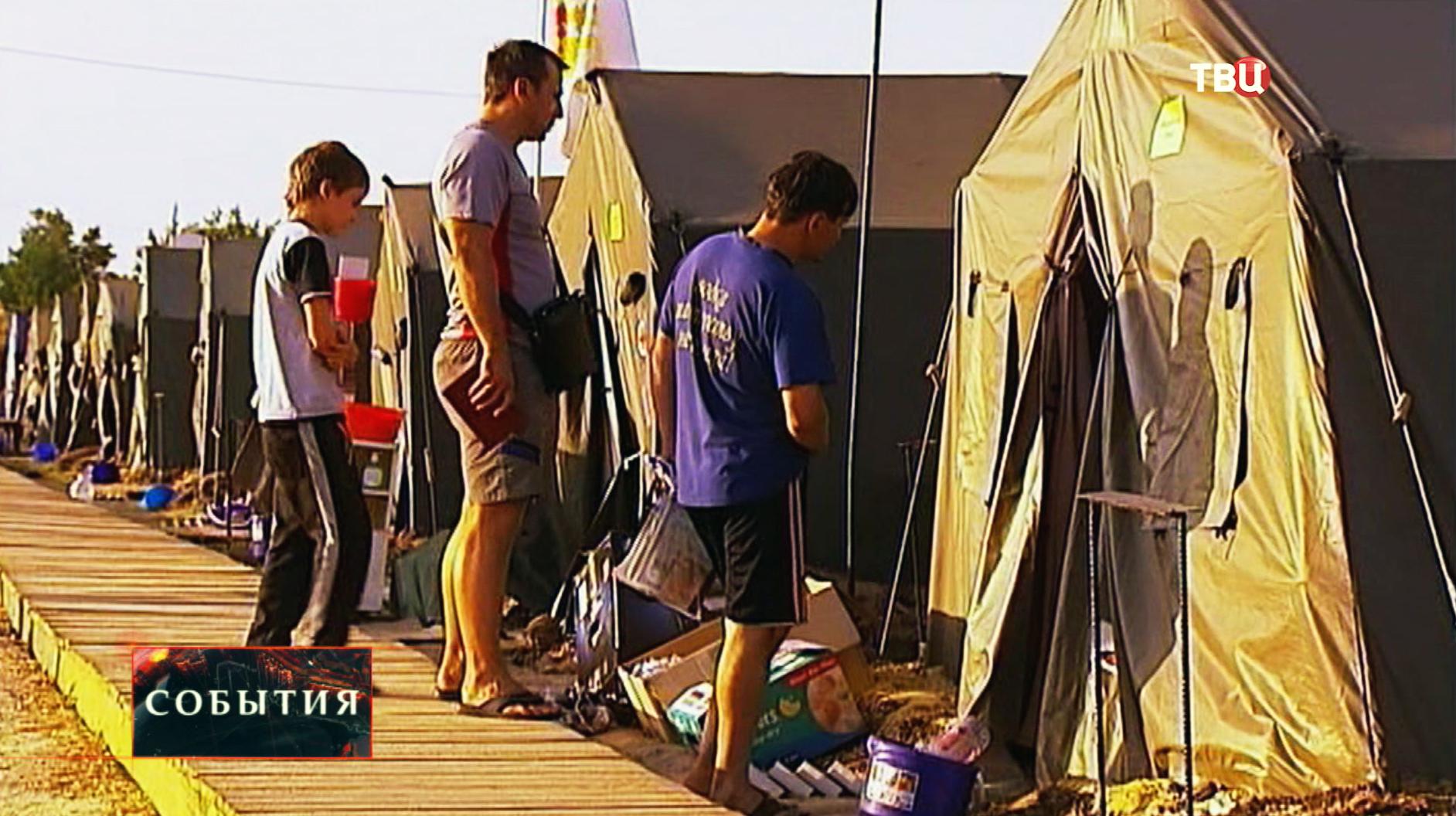 Палаточный пункт размещения беженцев в Донецке Ростовской области