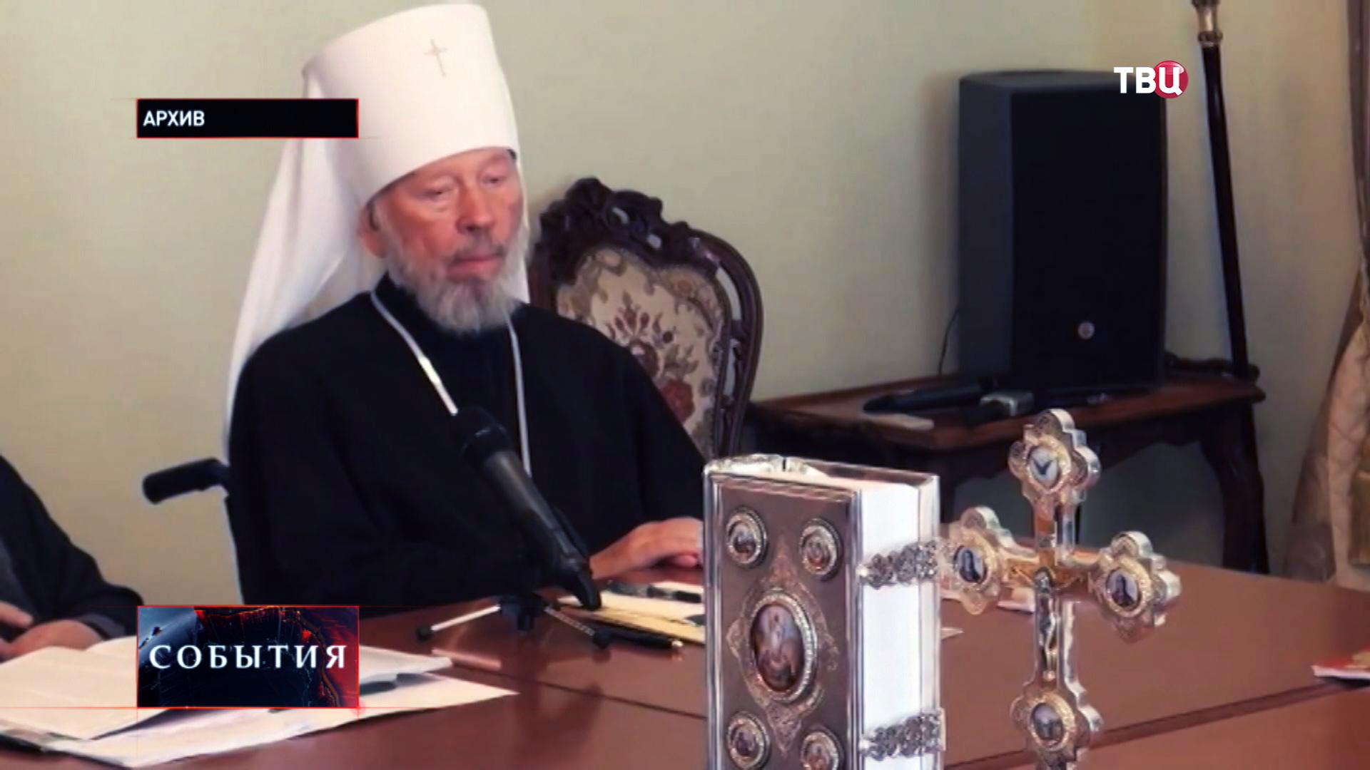 Митрополит Киевский и всея Украины Владимир