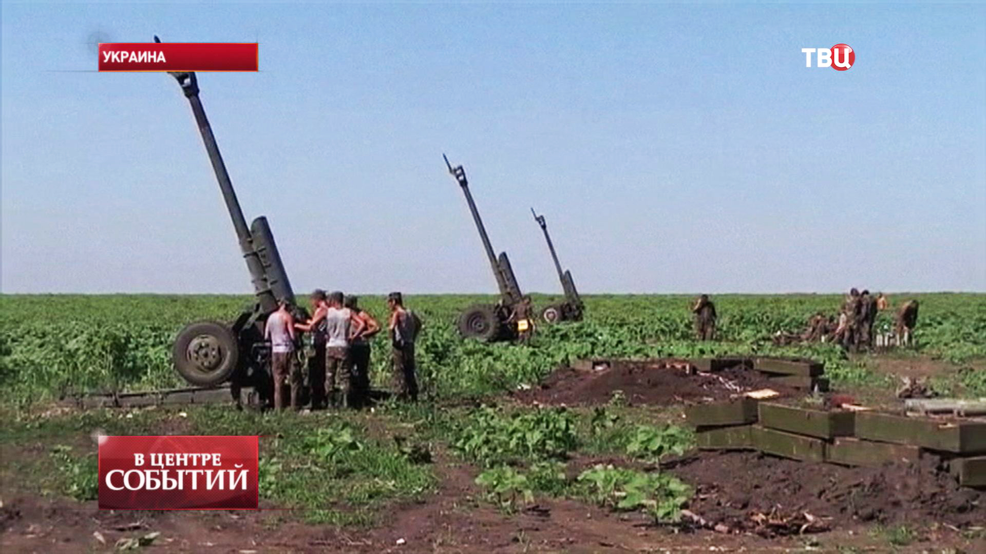 Артиллерийский дивизион украинских войск под Славянском