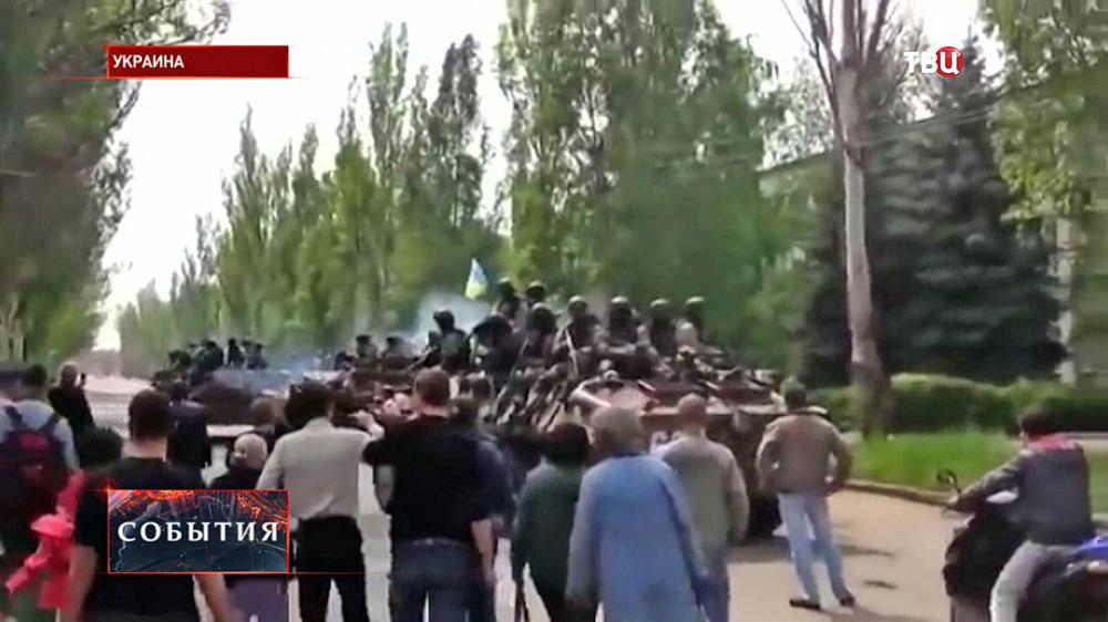 Украинская армия и местные жители