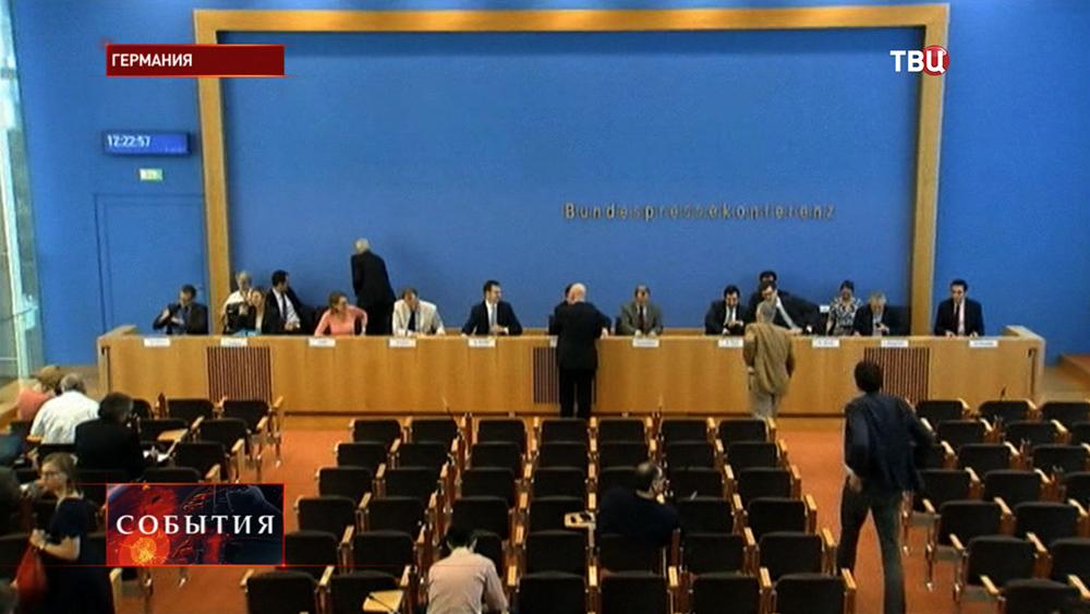 Пресс-конференция в Бундестаге