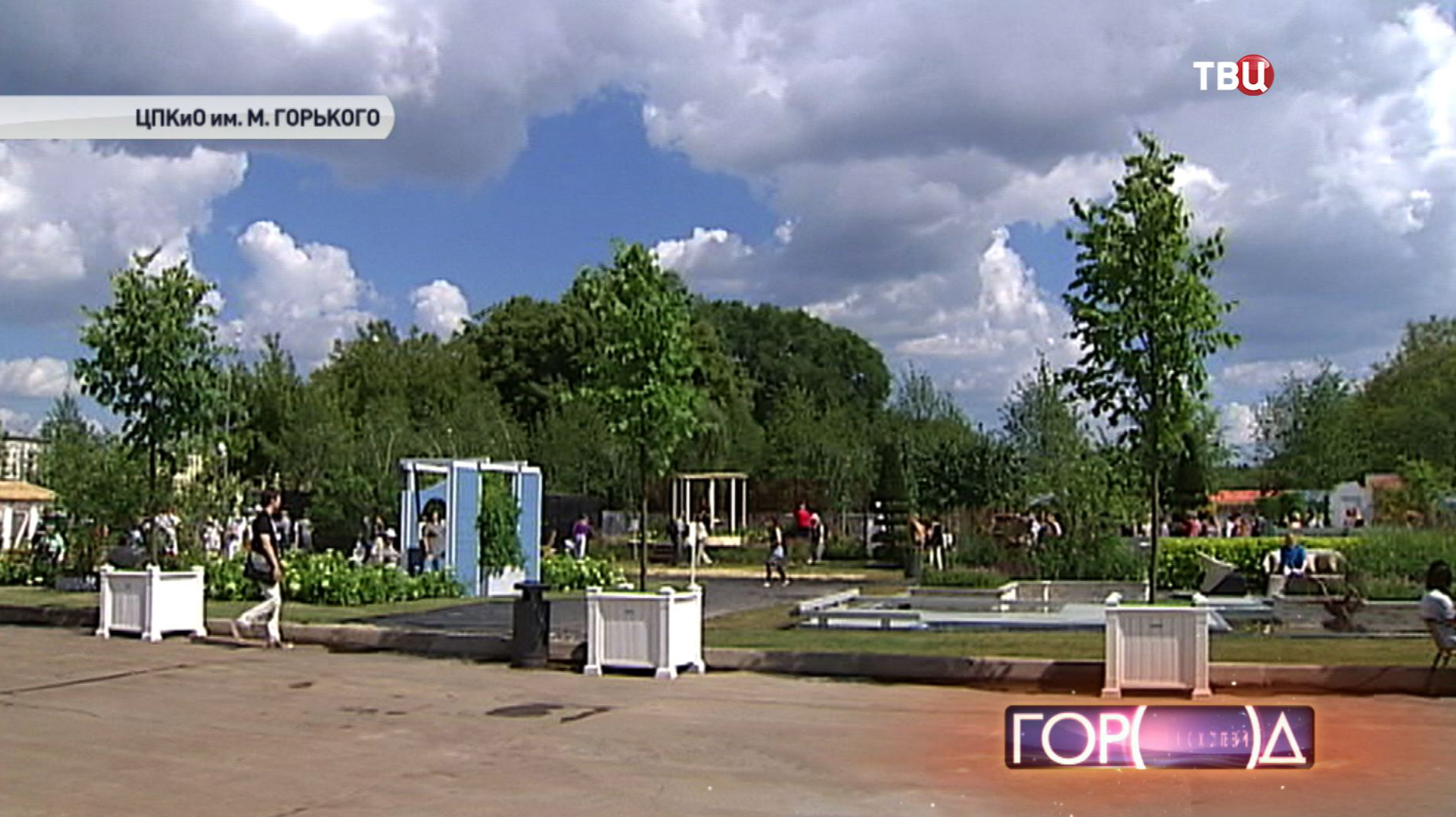 3-ий Московский международный фестиваль садов и цветов в Парке Горького