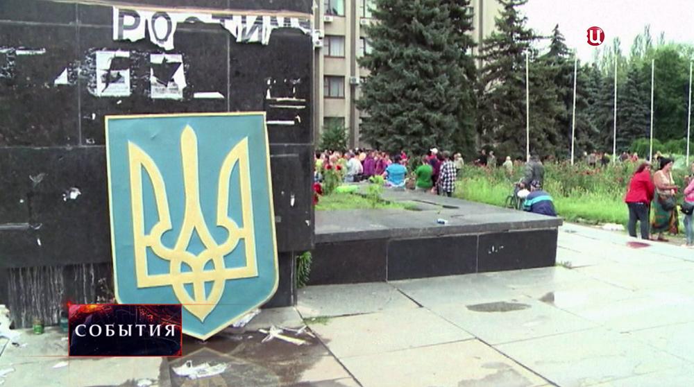Снятый герб Украины у памятника в Славянске