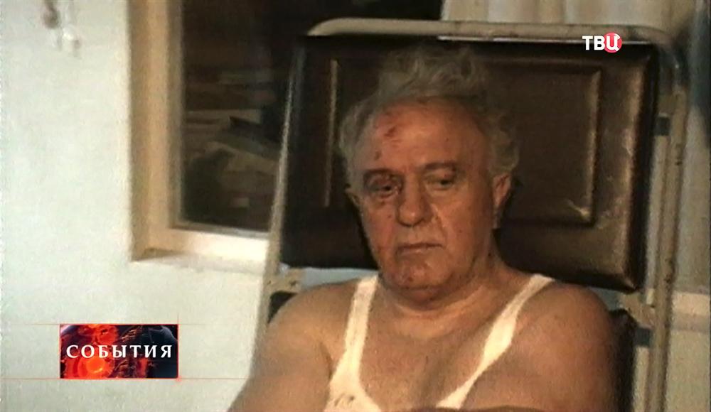 Эдуард Шеварднадзе после покушения