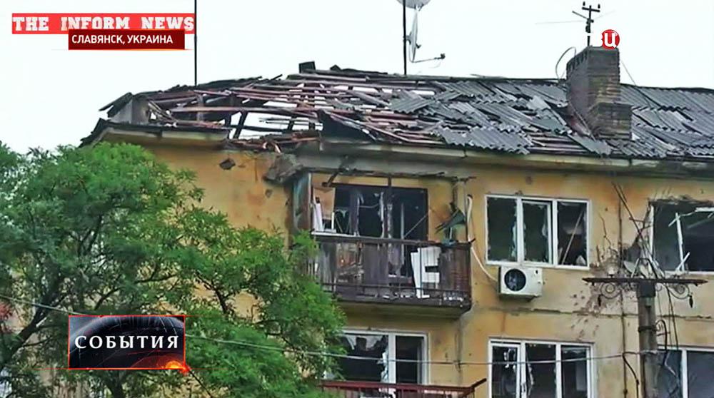 Разрушенные дома в Славянске