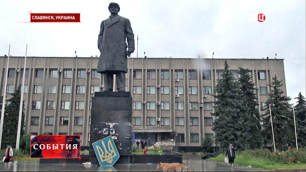 У здания администрации в Славянске