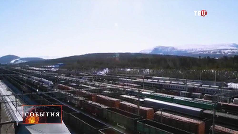 Железнодорожный узел на Байкало-Амурской магистрале