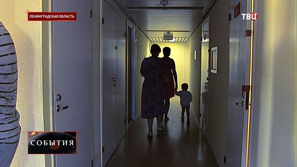 Беженцы с Украины в Ленинградской области