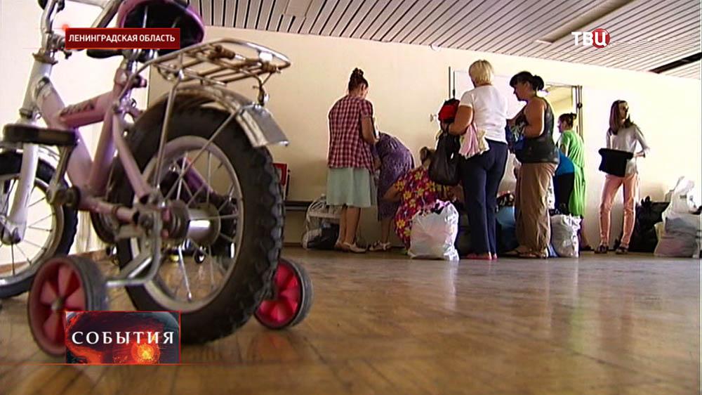 Пункт сбора гуманитарной помощи беженцам с Украины в Ленинградской области