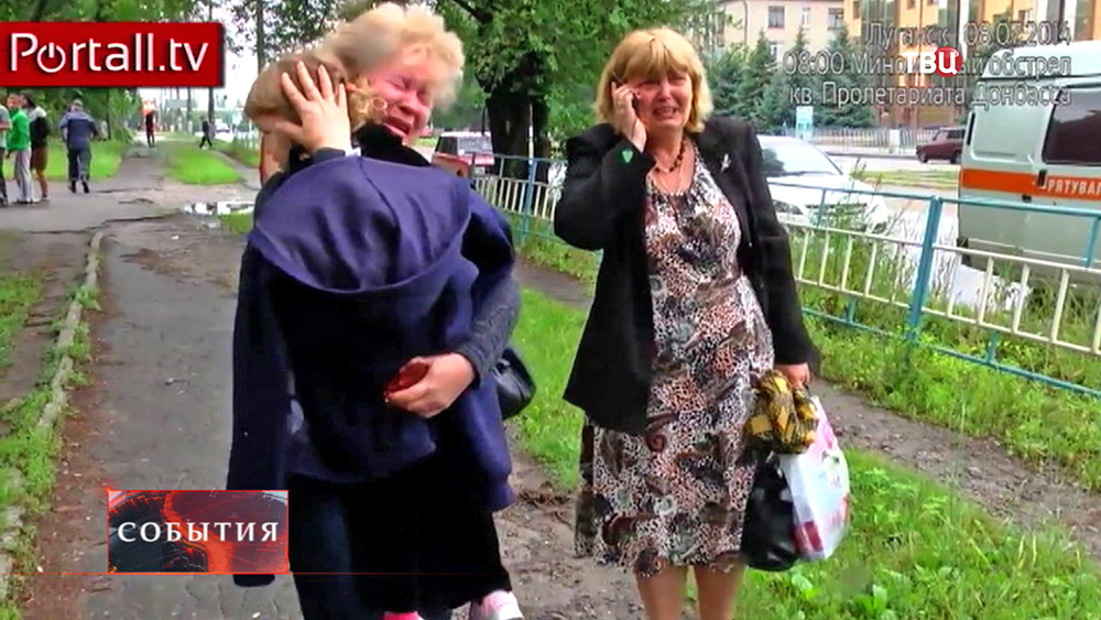 Жители востока Украины после обстрела