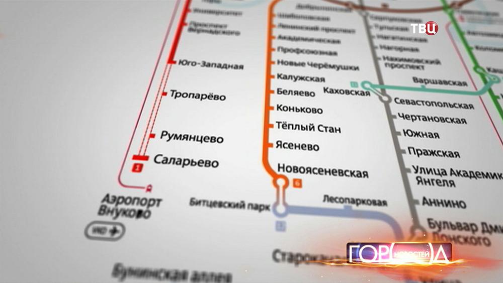 Инфографика новых станций метро Тропарёво, Румянцево и Саларьево