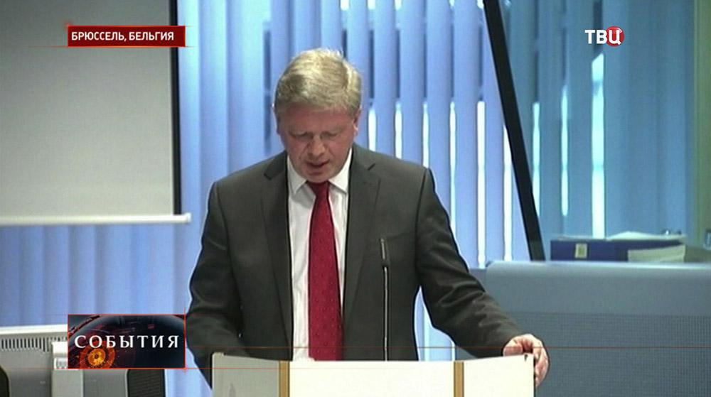 комиссар Евросоюза по вопросам расширения и европейской политики соседства Штефан Фюле