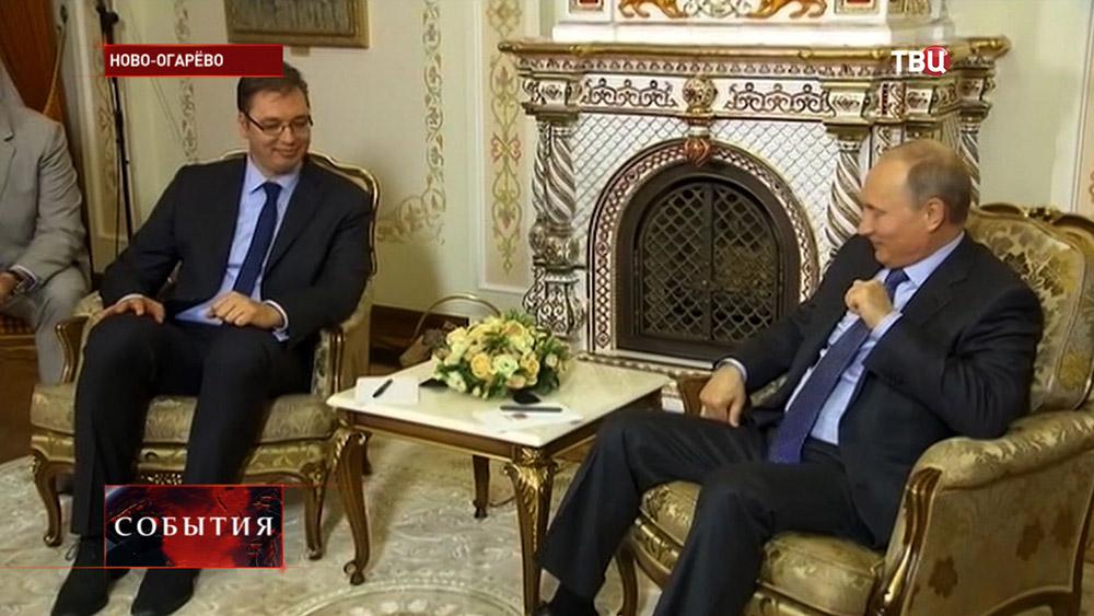 Владимир Путин с председателем правительства Сербии Александром Вучичем