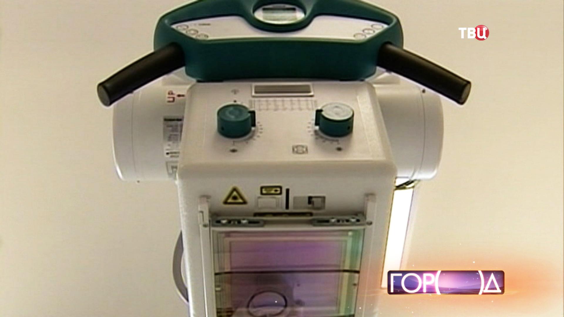 Новое оборудование в диагностическом центре