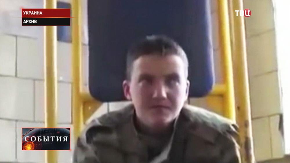 Военнослужащая Украинской армии Надежда Савченко