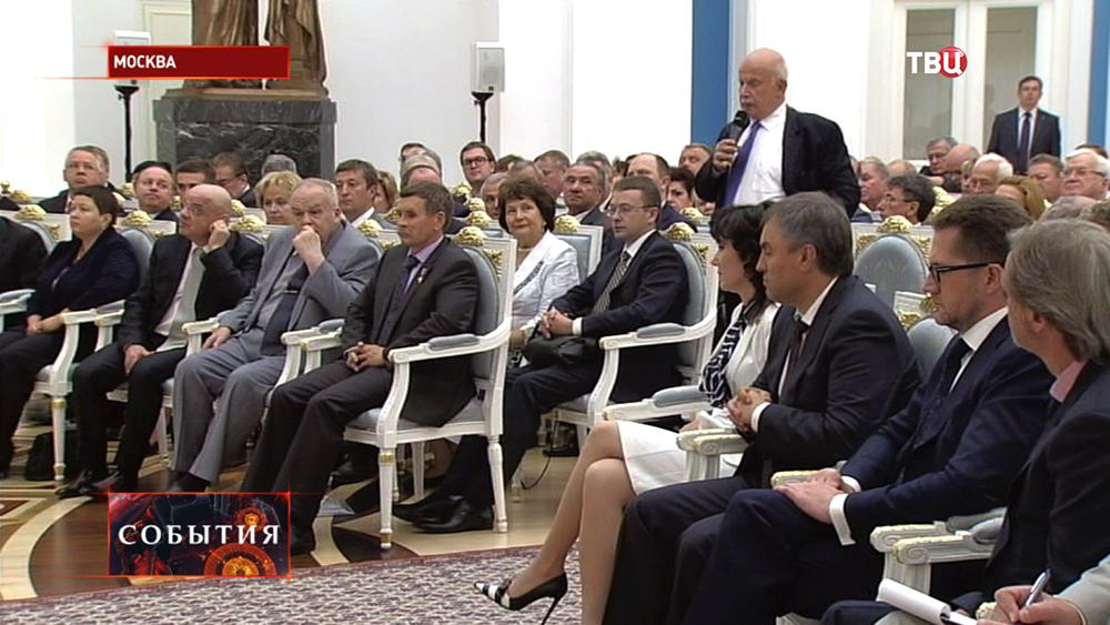 Представители Общественной палаты в Кремле