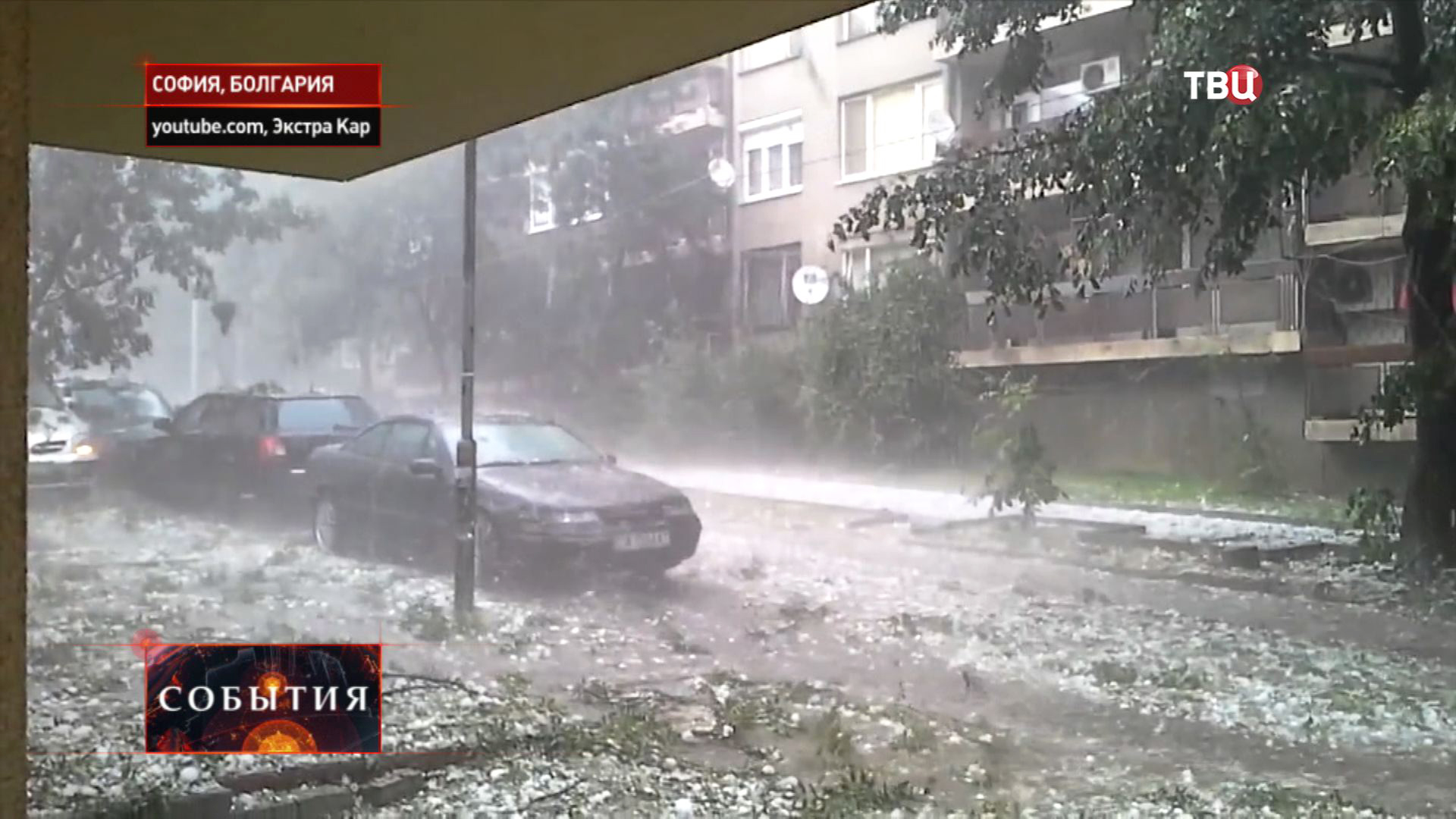 Сильный град в Болгарии