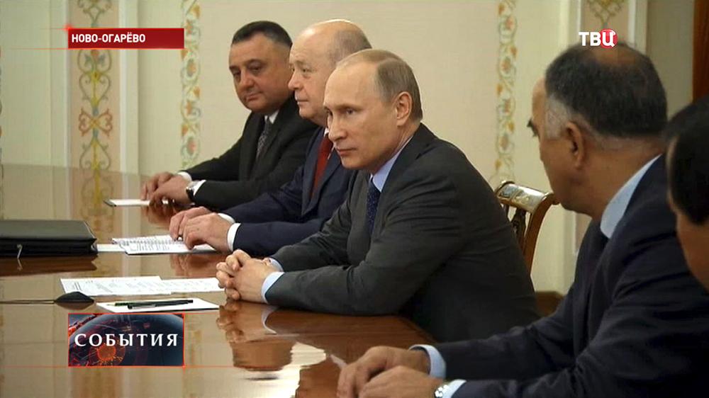 Президент России Владимир Путин на совещании с руководителями органов безопасности стран СНГ