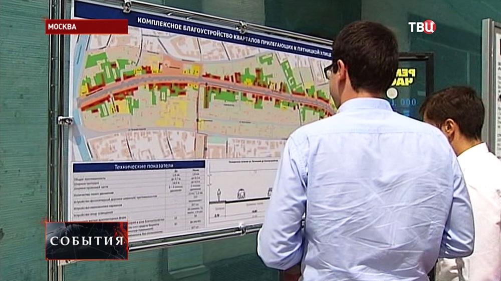 Схема пешеходной зоны на Пятницкой улице