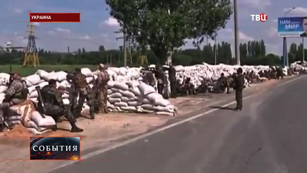 Укрепления народных ополченцев ДНР