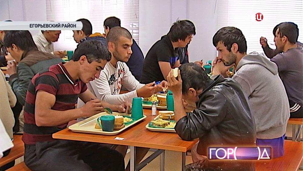 Центр временного содержания мигрантов