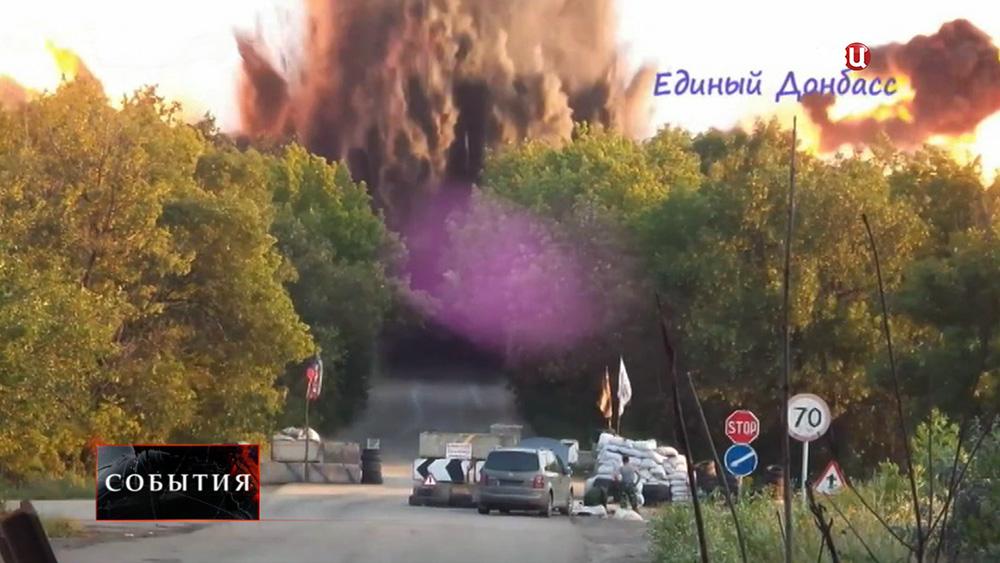 Подрыв моста в Донецкой области