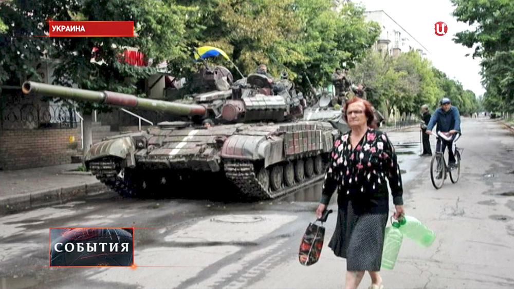 Украинская военная техника на улицах города