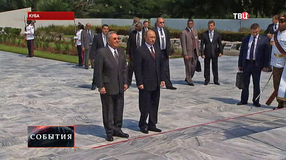 Президент РФ Владимир Путин и председатель Совета Министров Кубы Рауль Кастро