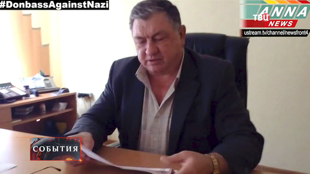Глава МВД ЛНР Юрий Ивакин