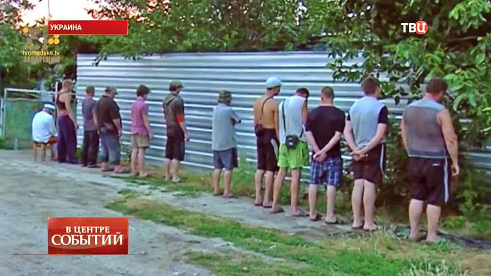 Задержанные жители юго-востока Украины