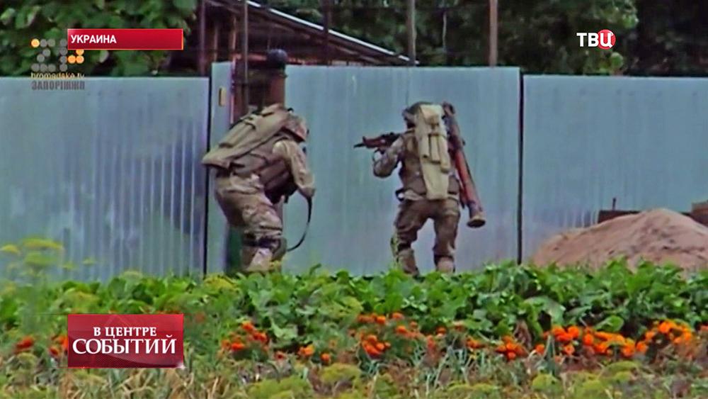 """Украинские военные проводят """"зачистку"""""""