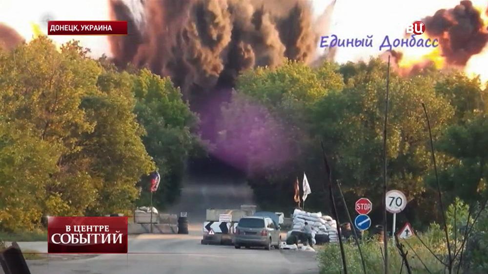 Подрыв моста в Донецке