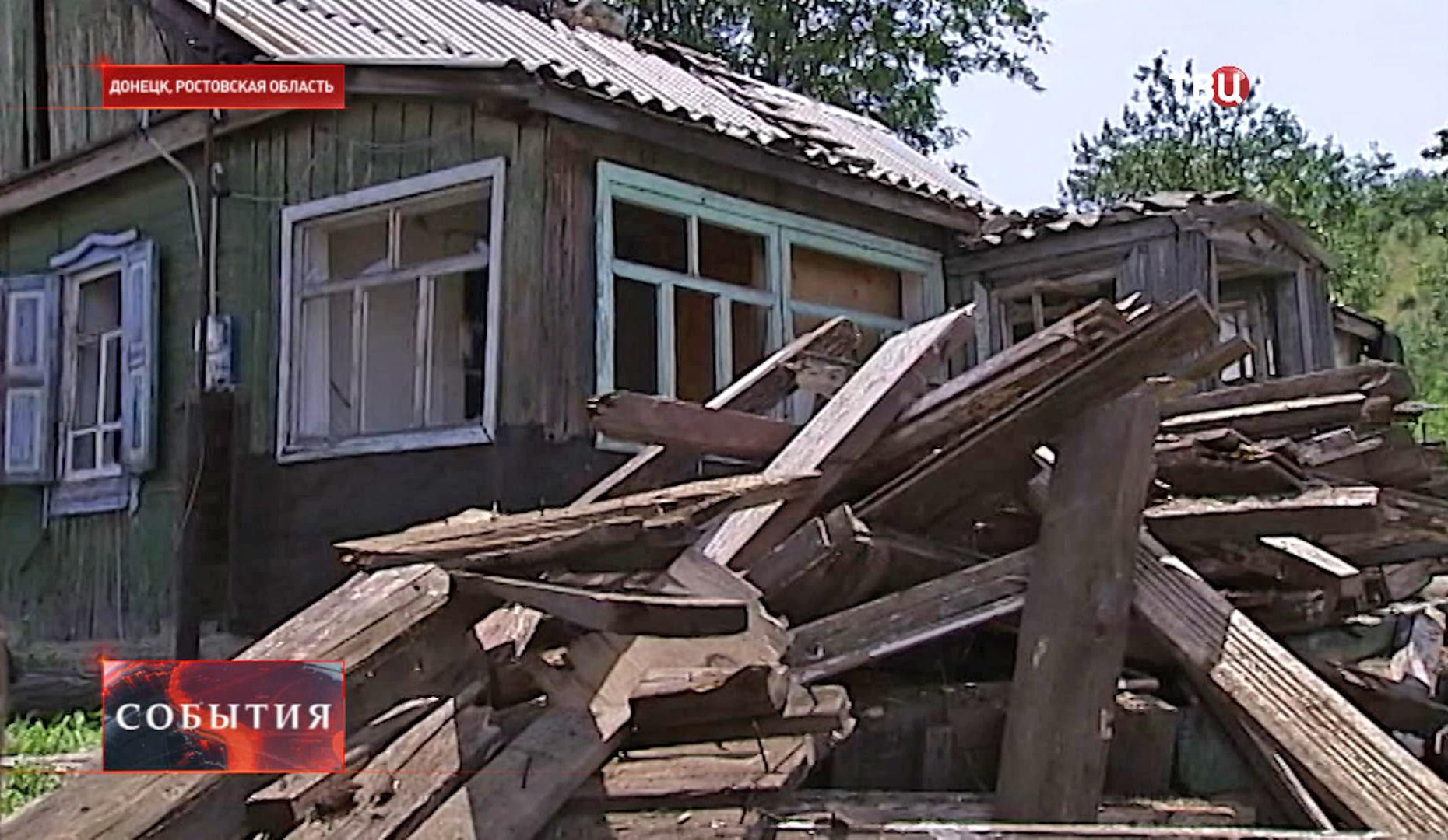 Место обстрела российского Донецка Украинской армией