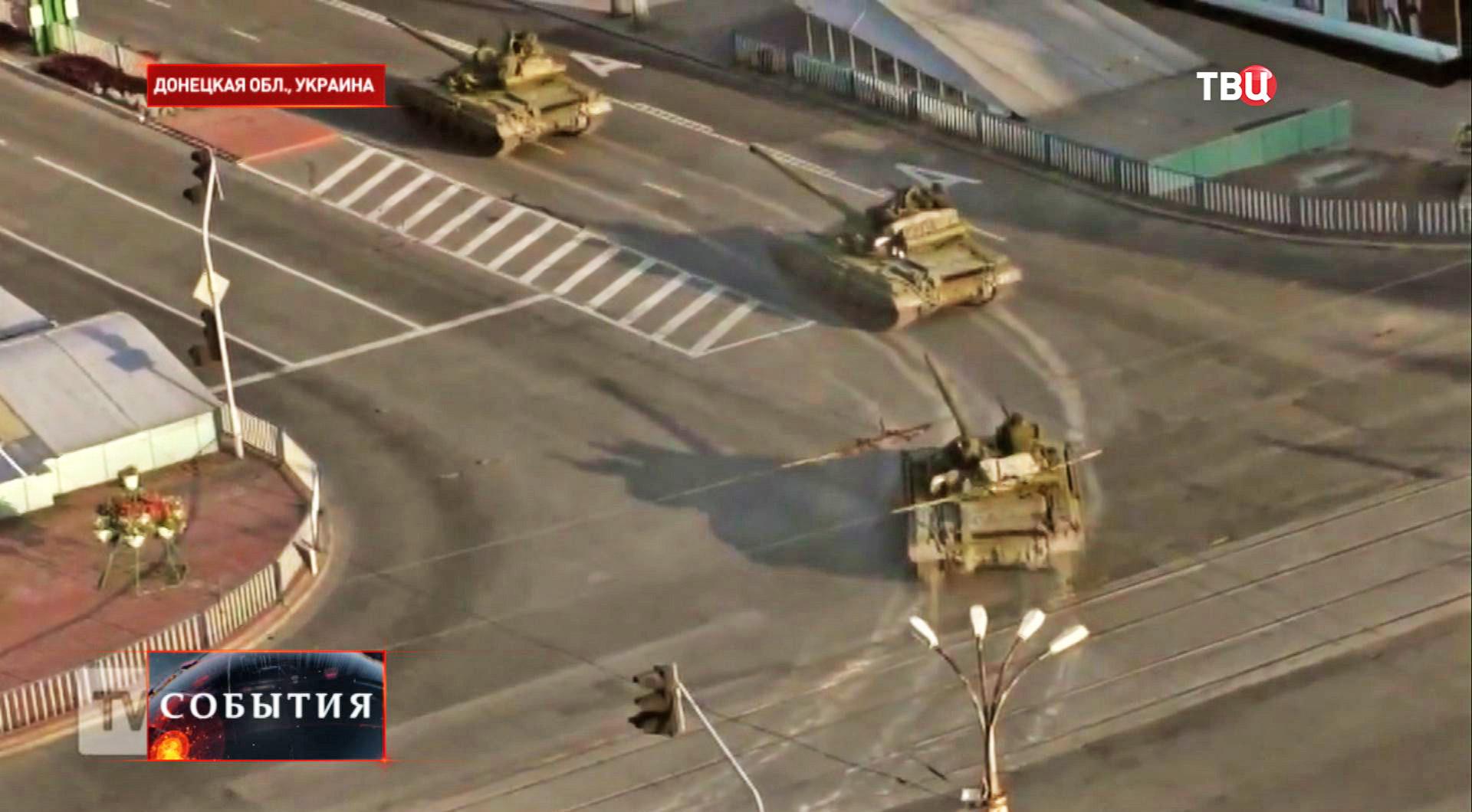 Военная техника в Донецкой области