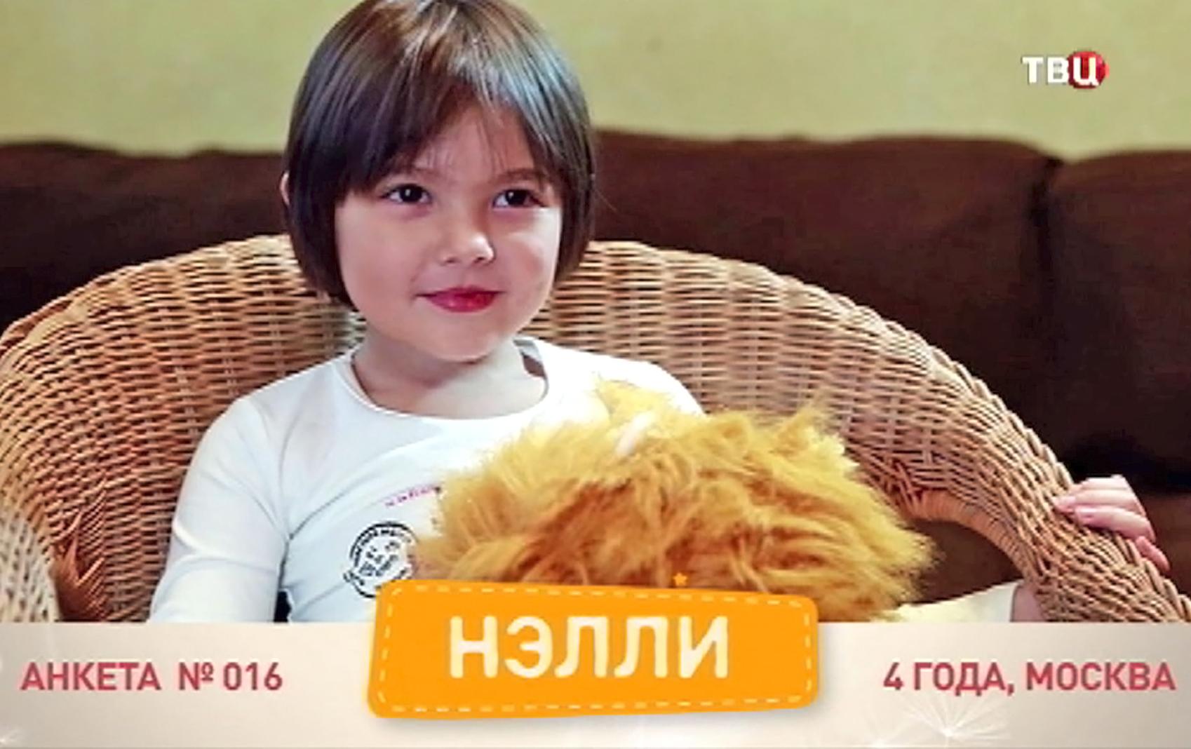 Ребенок - сирота