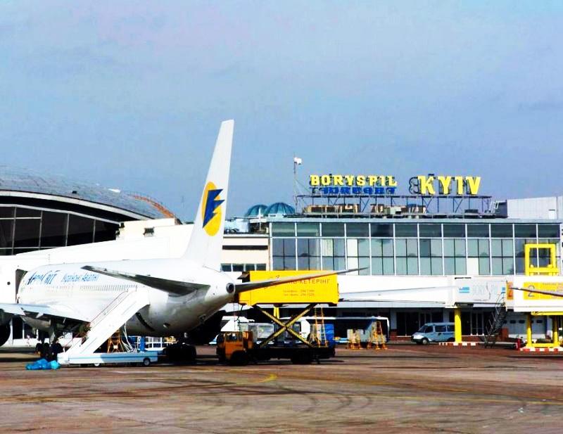 """Аэропорт """"Борисполь"""" в Киеве"""
