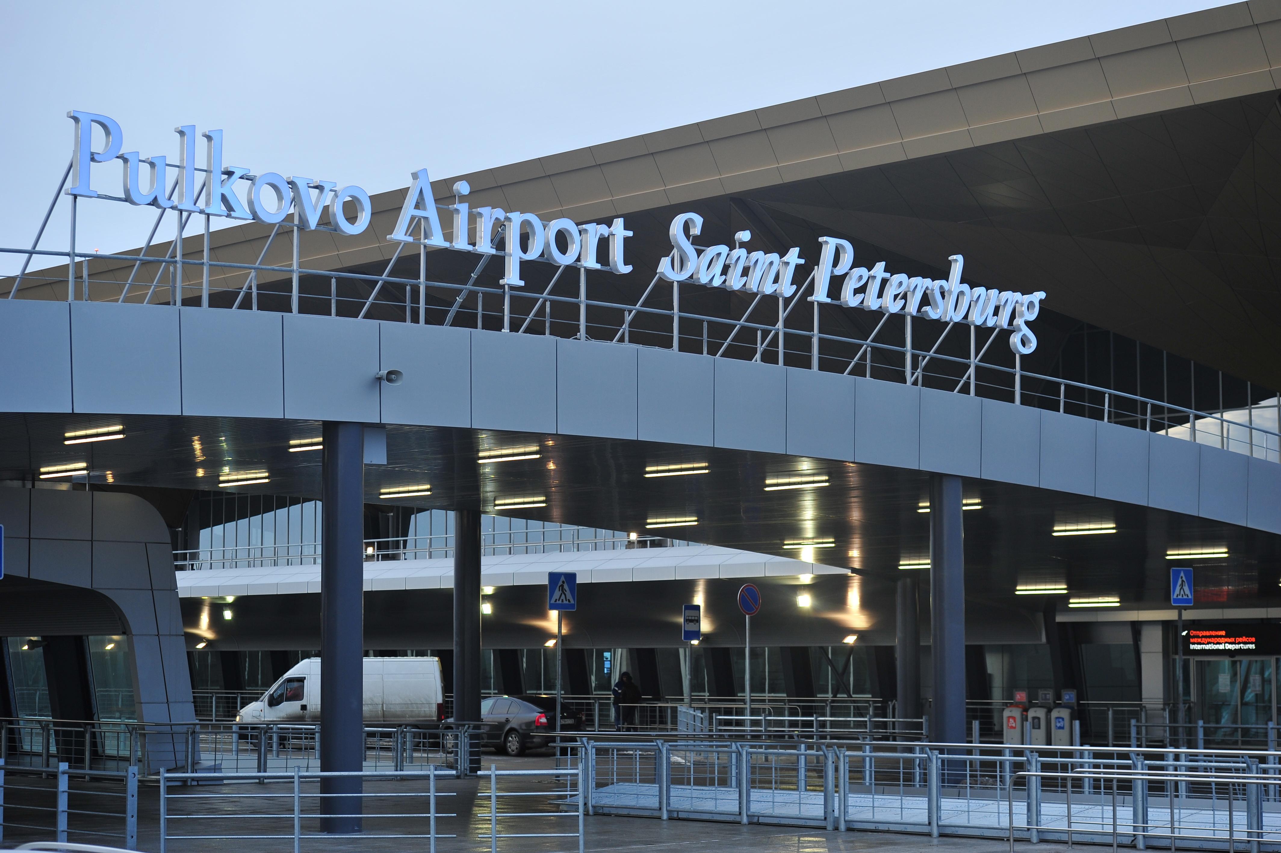 Картинки по запросу фото аэропорт Пулково