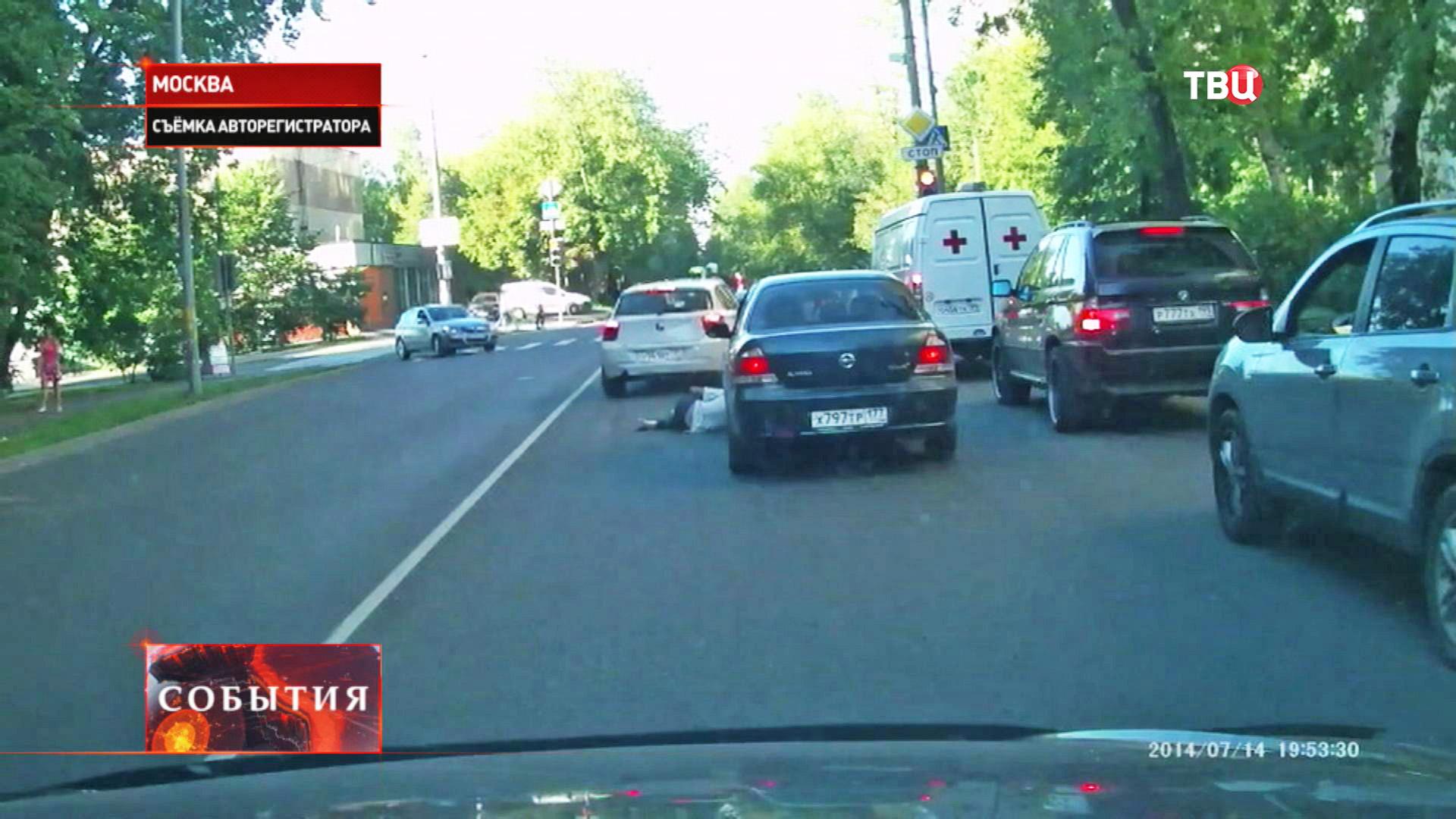 Момент сбития пенсионера водителем BMW