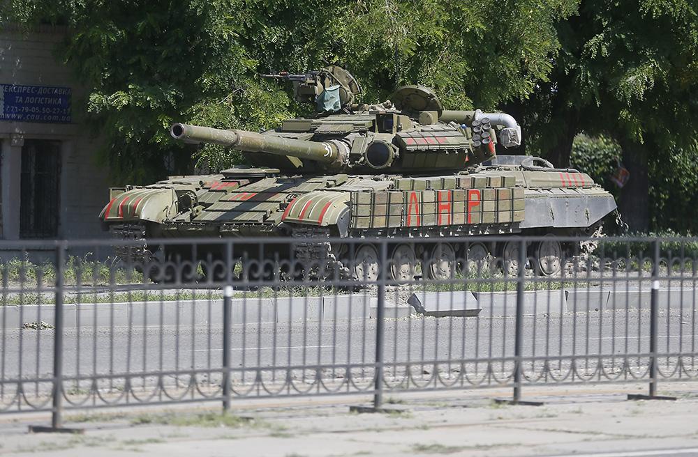 Танк Т-64 народного ополчения ЛНР