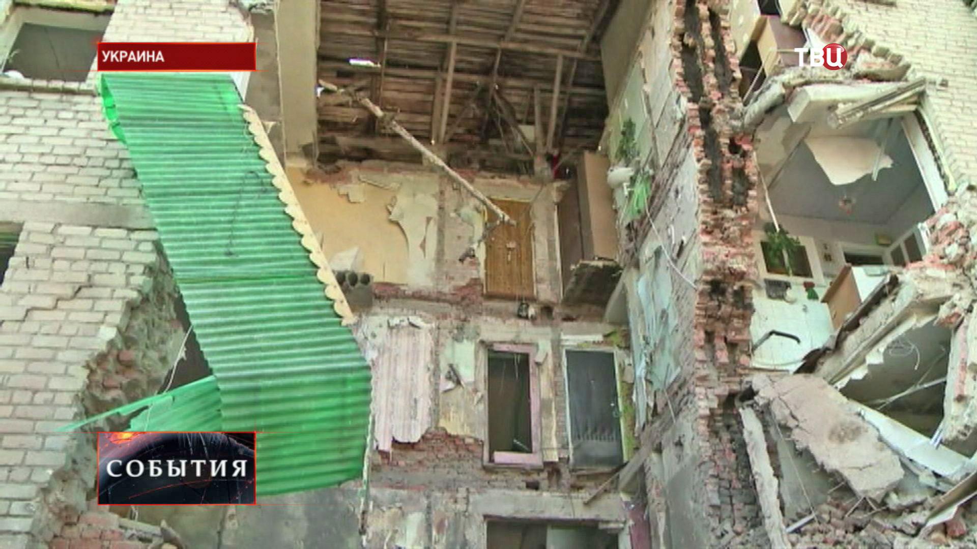 Разрушенный жилой дом в результате артобстрела