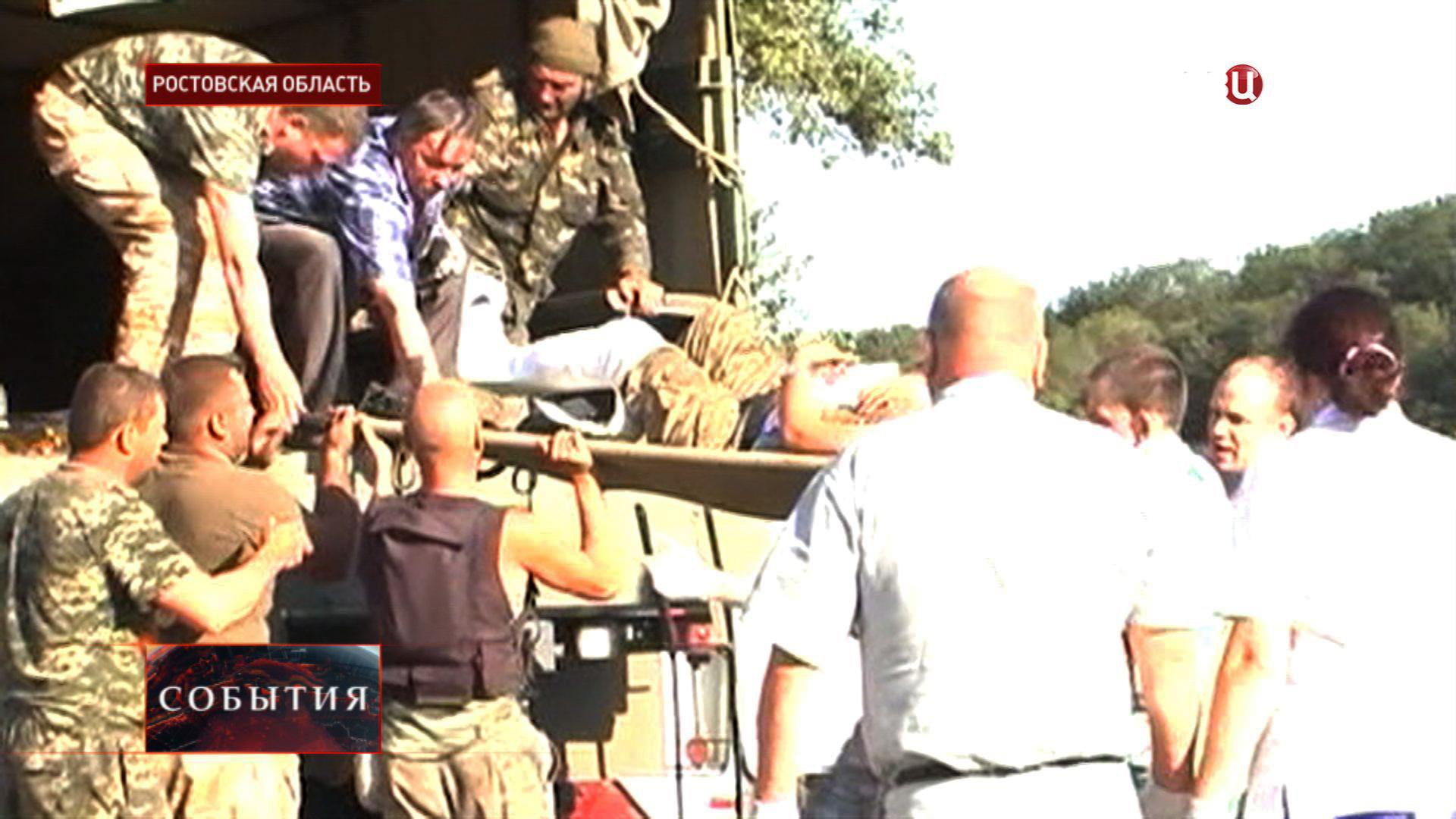 Транспортировка раненного военнослужащего
