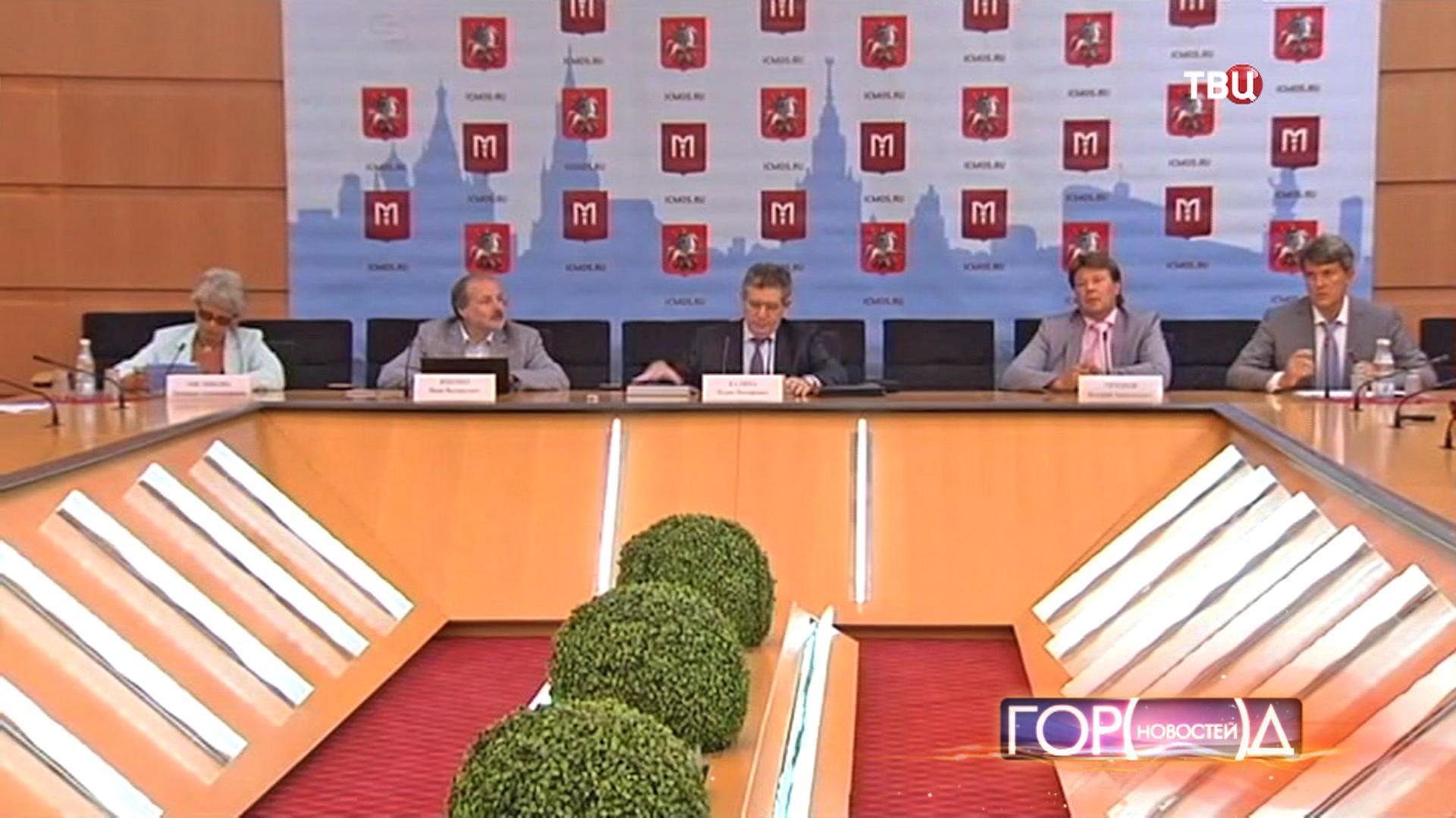 Департамент образования Москвы