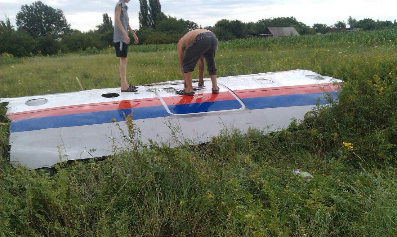 Обломки упавшего Boeing, фото: vk.com