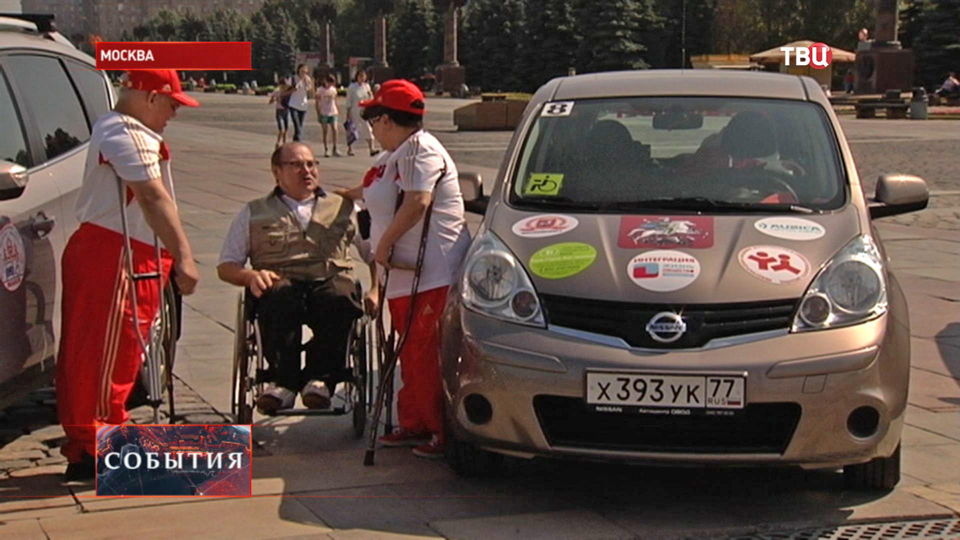 """Участники автопробега """"Крым, доступный для всех"""""""
