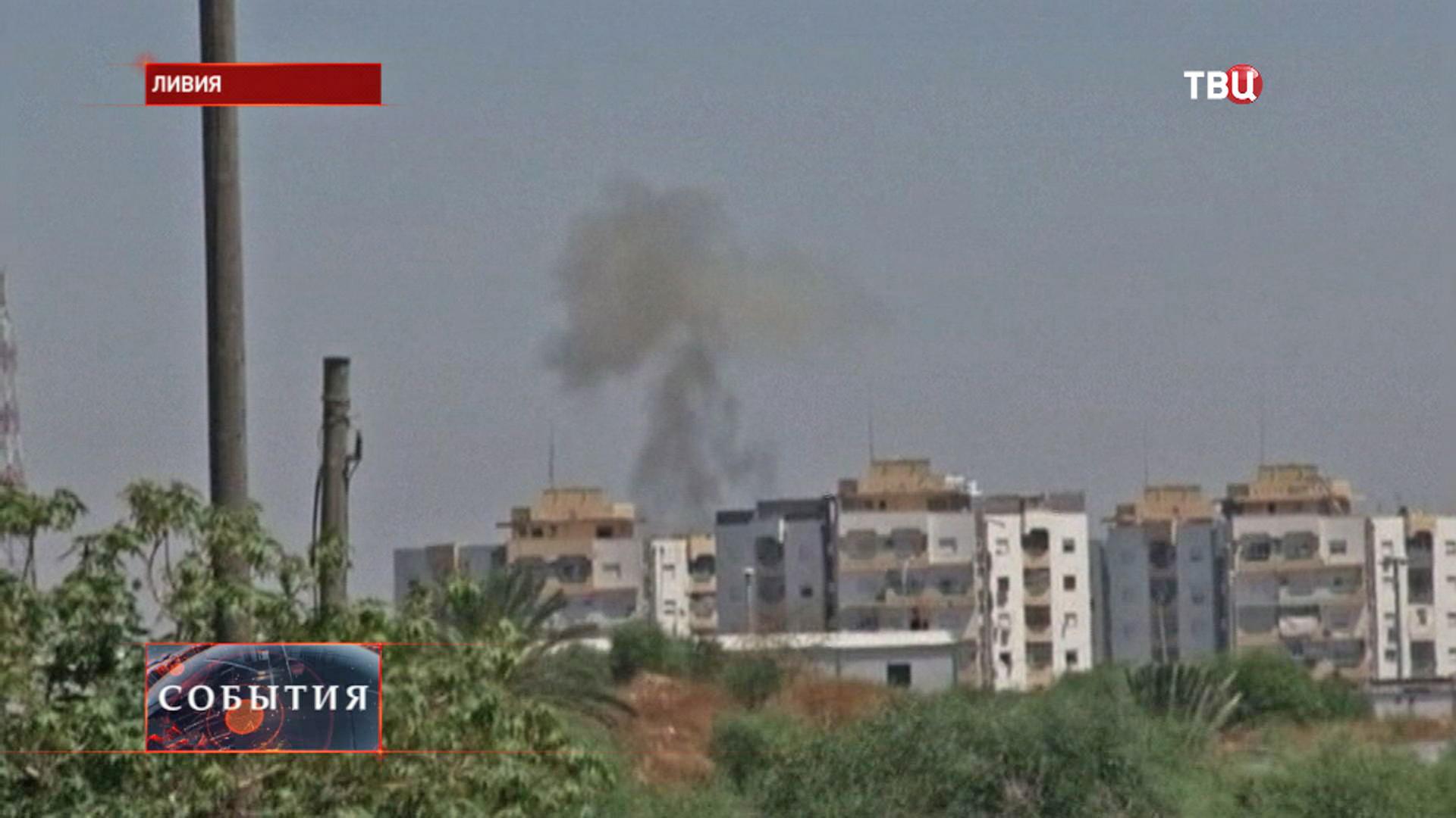 Бои в Ливии