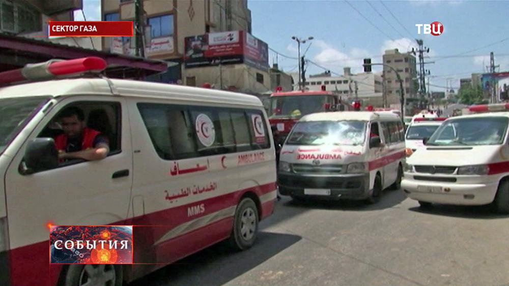 Машины скорой помощи в секторе Газа