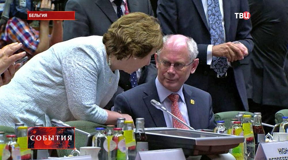 Глава европейской дипломатии Кэтрин Эштон и председатель европейского совета Херман Ван Ромпей