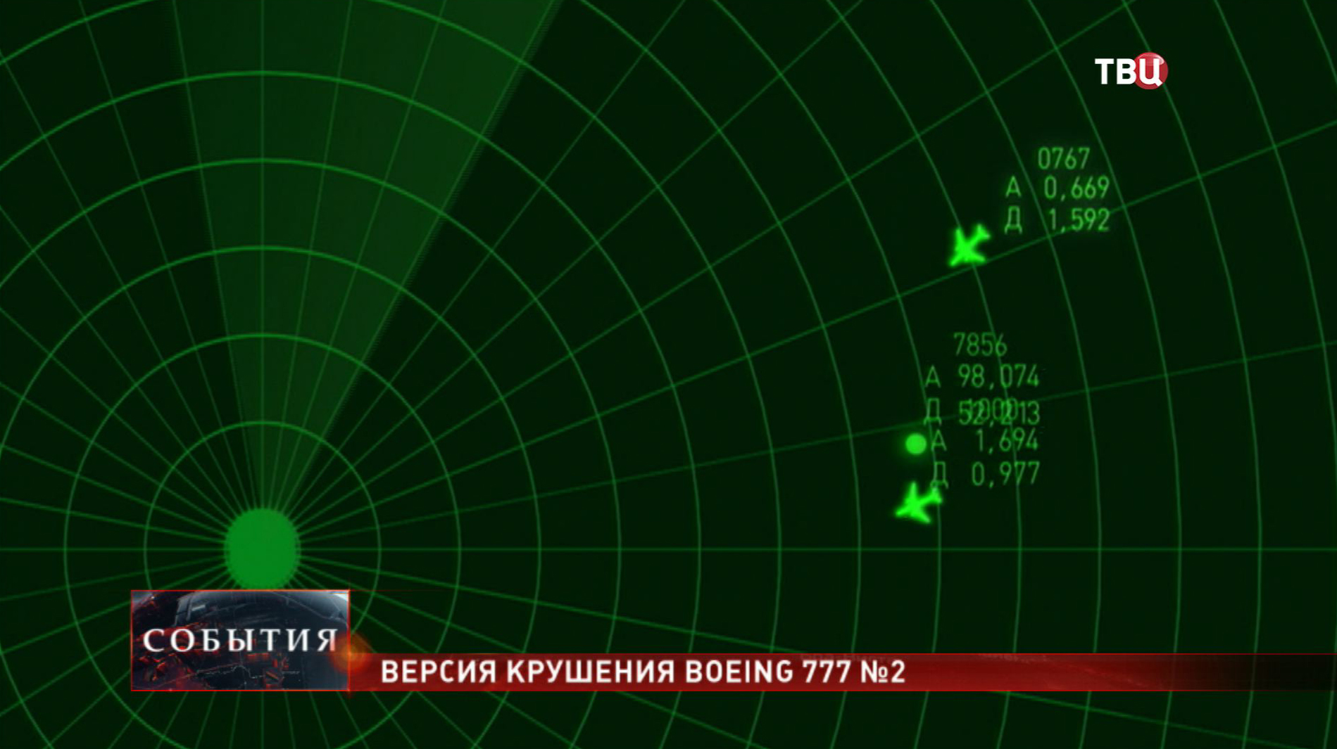 """Инфографика: вторая версия крушения Boeing 777 """"Малайзийских авиалиний"""""""