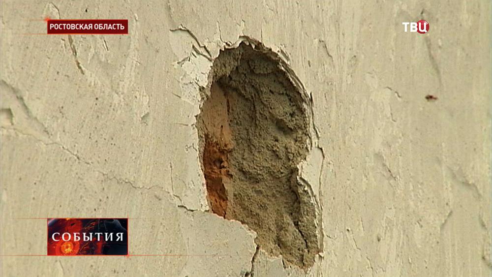Результат обстрела Ростовской области с украинской территории