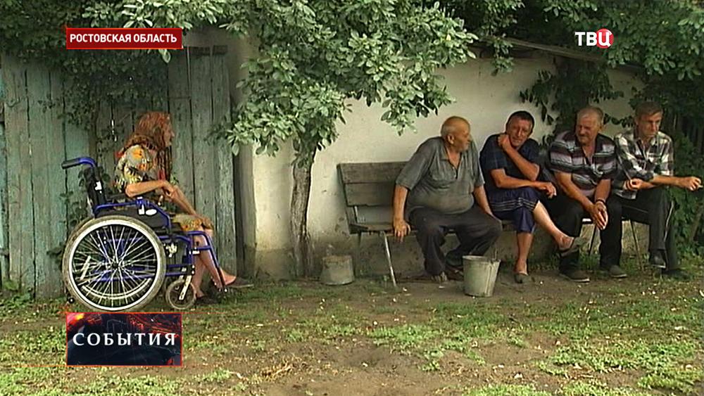Жители Ростовской области
